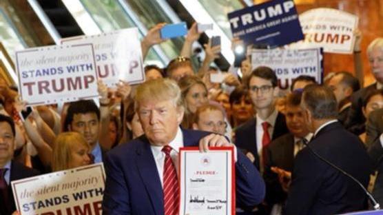 Trump ha atacat durament la premsa (Foto: Michael Vadon)