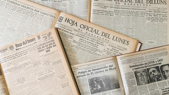 La Hoja Oficial del Lunes va passar a ser editada per l'Associació de Premsa a la dècada dels cinquanta.