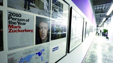 Imatge de les oficines centrals de Facebook